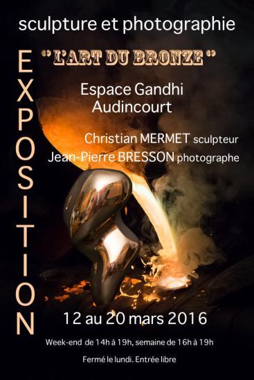 Affiche expo espace gandhi audincourt